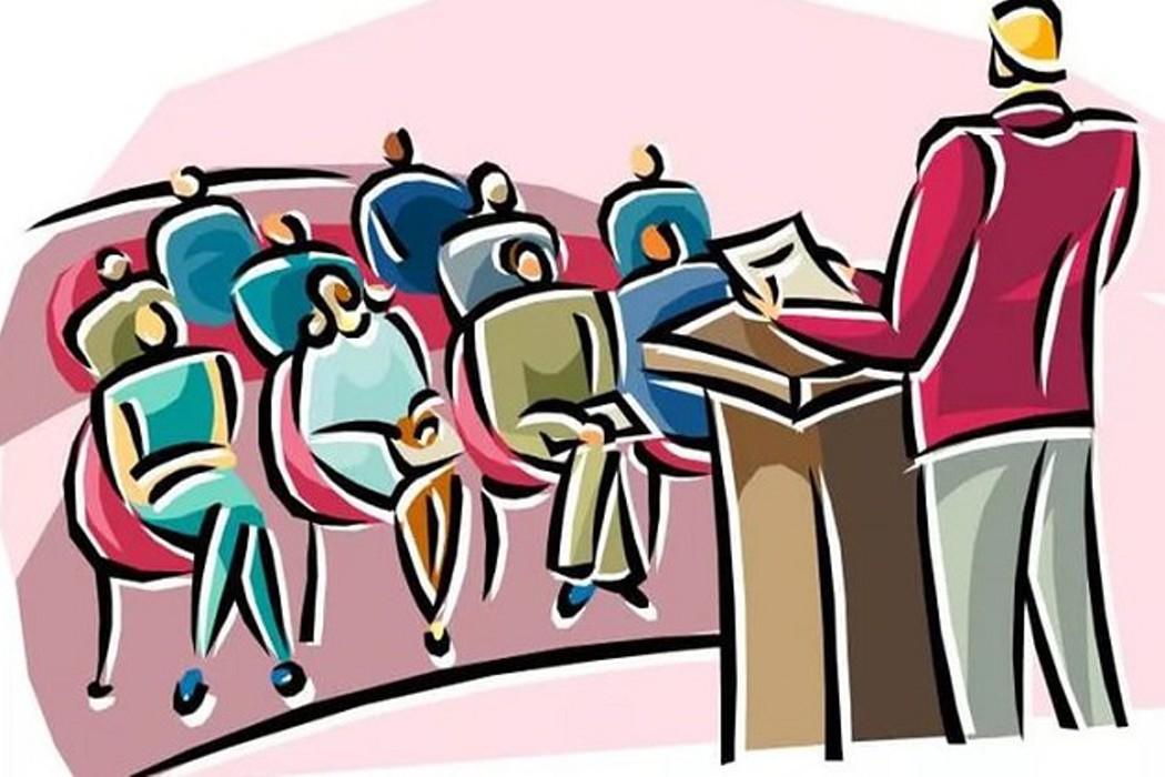 Общее собрание акционеров