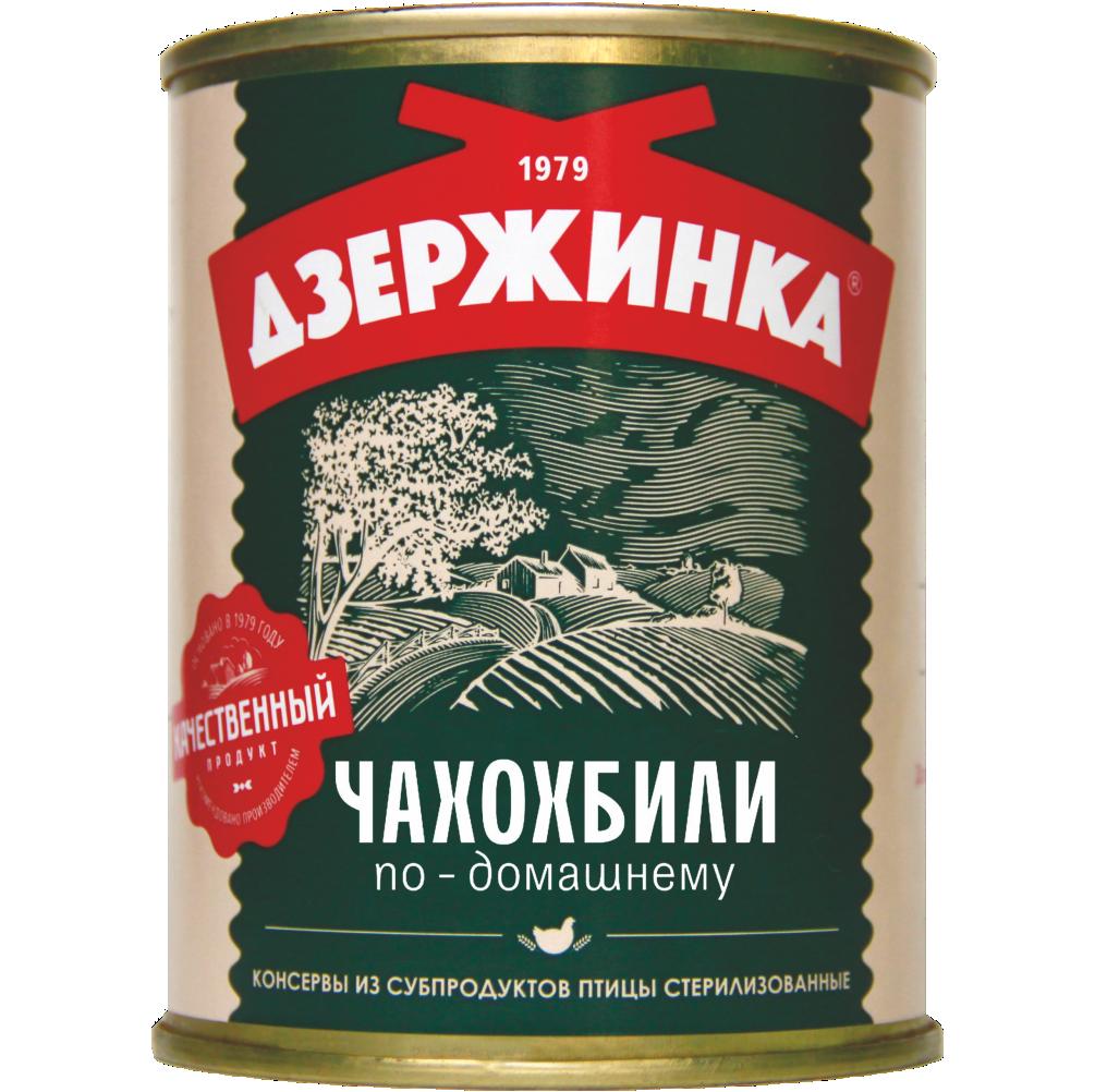 """""""Чахохбили по-домашнему"""""""