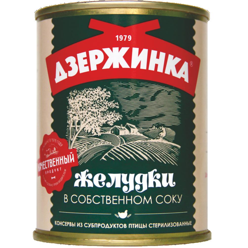 """""""Zheludki v sobstvennom soku"""" (Gizzards in own juice)"""
