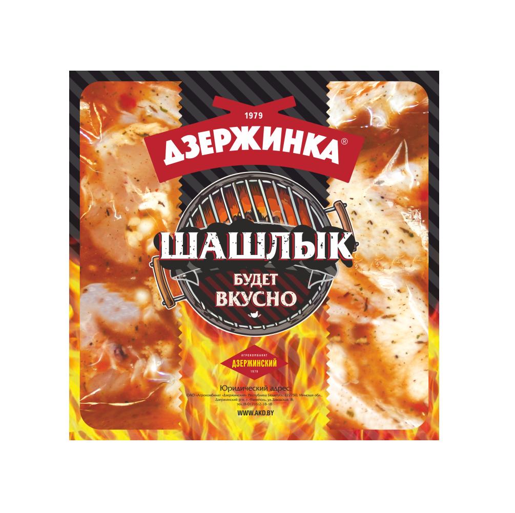 """""""Krylo dlya Barbeque v marinade"""""""