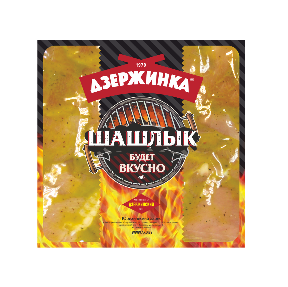 """""""Shashlyk Nezhniy v marinade"""""""
