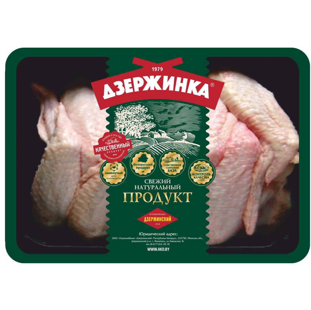 肉用雏鸡翅