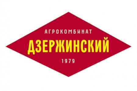 Лучший вкус — это белорусские продукты!